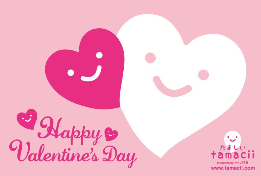 たましいバレンタインカード