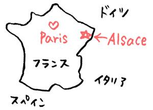 フランス旅程マップ