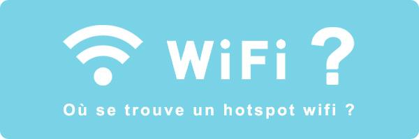ものうさ旅行記 wi-fi