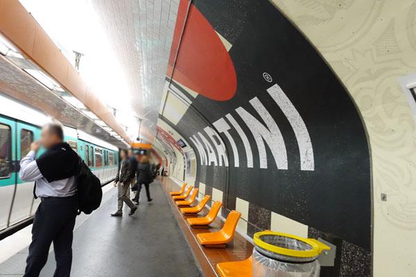 パリの地下鉄(メトロ)