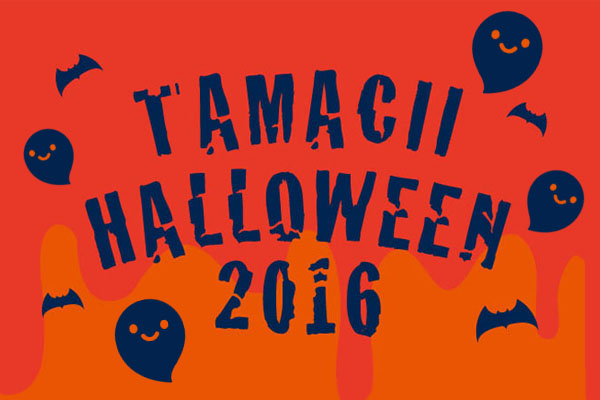 halloween tamacii benidama joli bijou