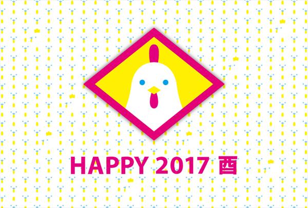 年賀状2017 JOLI BIJOU 酉年