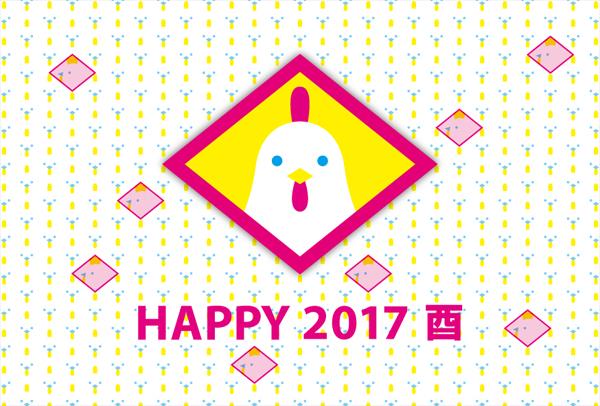 年賀状2017 JOLI BIJOU 酉年 答え